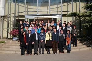 2017 Annual Meeting - CRAES, Beijing.001_SML
